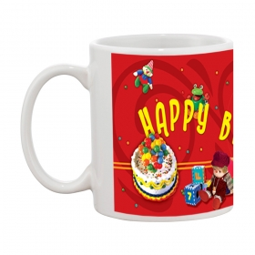 Happy Birthday Gift Coffee Mug