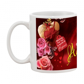 On Your Anniversary Gift Coffee Mug
