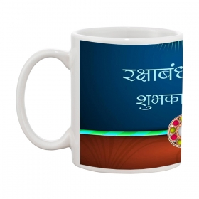 Happy Raksha Bandhan D-4 Gift Coffee Mug