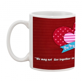 I Love You My Love Gift Coffee Mug