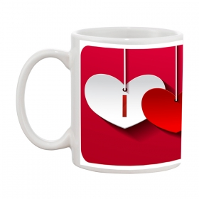 I Love You D-13 Gift Coffee Mug