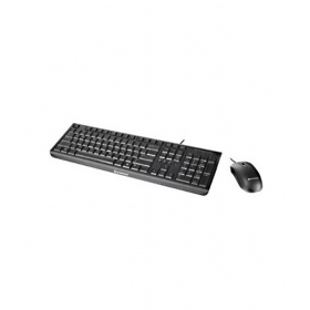 Lenovo Usb Keyboard And Mouse Combo (black) With Wire