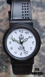 Anti Watches 2fa