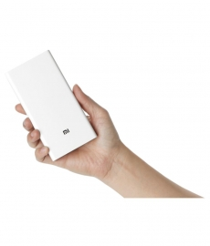 Mi Power Bank 20000 Mah White