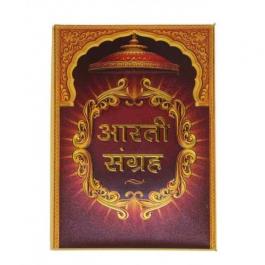 Aarti Sangrah (24kt Gold Plated)