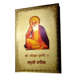 Japji Sahib (swiss Made 24k Gold Plated)