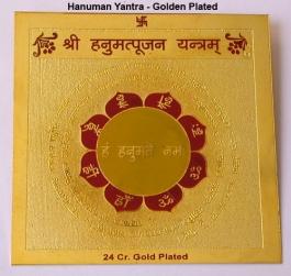 Shree Hanumant Poojan Yantra In Gold Polish