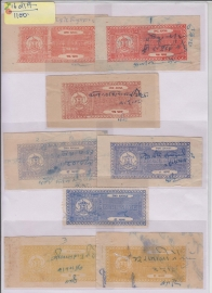Bundi State Stamp 1a 2a 6a - 16 Different