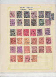 India Travancore Official Stamp-35 Different