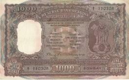 1000 Rs N C Sen Gupta' Notes