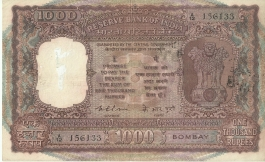 1000 Rs K.r Puri's Notes