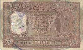 1000 Rs Rama Raus Notes