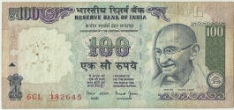 100 Rs Vimal Jalan One Sid E Number Printed Missing  Used