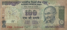 100 Rs C  Rang Rajan One Side Numeber Printed Misiing Used