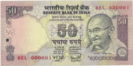 50 Rs Y.v.reddy E Sreies  000001 First Note Of The Bundelnum Notes
