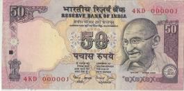 Vimal Jalan E Series  000001 First Note Of The Bundelnum Notes