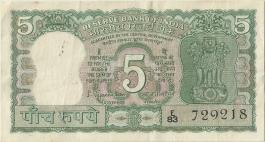 4 Dear S Jagganathan 5 Rs Note