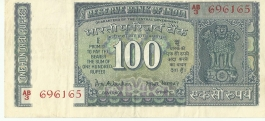 B N Adarkar 100 Rs Extra Fine