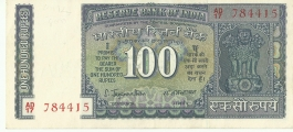S Jagannathan 100 Rs Unc Notes