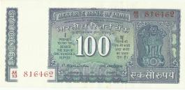 G-31 M Narasimham 100 Rs Unc Notes
