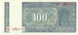 G-32 I G Patel 100 Rs Unc Notes