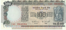 G-34 K R Puri 100 Rs Unc Notes