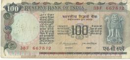 G-35 M Narasimham 100 Rs Used  Notes