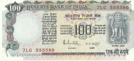 G-37 R N Malhotra. 100 Rs Unc Notes