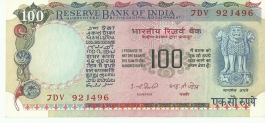 G-38 I.g Patel 100 Rs Unc Notes