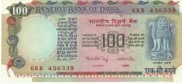 G-39 Dr Man Mohan Singh 100 Rs Unc Notes