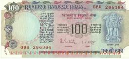 G-40 R.n Malhotra 100 Rs Unc Notes