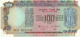 G-41 S. Venkitaramanan 100 Rs Unc Notes