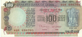 G-43 Dr.c Rangarajan 100 Rs Unc Notes
