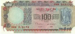 G-44 Dr C Rangrajan 100 Rs Unc Notes