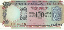 G-45 Dr C Rangrajan 100 Rs Unc Notes