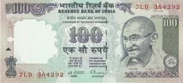 G-47 Dr C Rangarajan 100 Rs Unc Notes