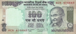 G-48 Dr C Rangarajan 100 Rs Unc Notes