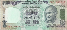 G-49 Dr C Rangarajan 100 Rs Unc Notes