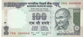 G-54 Dr Bimal Jalan 100 Rs Unc Notes