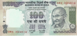 G-57 Dr Y V Reddy 100 Rs Unc Notes