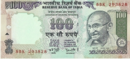 G-59 Dr Y V Reddy 100 Rs Unc Notes
