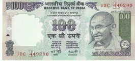 G-60 Dr  Y V Reddy 100 Rs Unc Notes