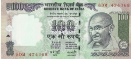 G-65 Dr Y V Reddy 100 Rs Unc Notes