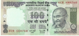 G-66 Dr Y V Reddy 100 Rs Unc Notes