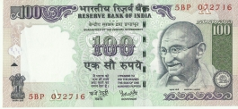 G-74 Dr Y V Reddy 100 Rs Unc Notes