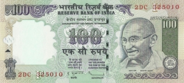 G-81 D.subbarao 100 Rs Unc Notes