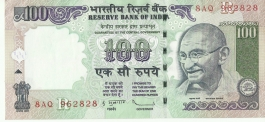 G-82 D.subbarao 100 Rs Unc Notes