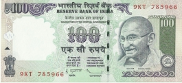 G-83 D.subbarao 100 Rs Unc Notes