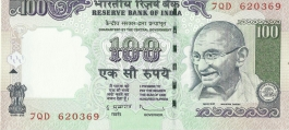 G-86 D. Subbarao 100 Rs Unc Notes