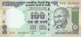 G-88 D.subbarao 100 Rs Unc Notes